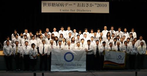 WDD2010_3.jpg