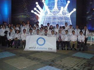 Wdd2009-03.jpg