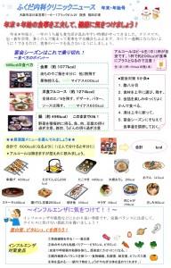 news09-1