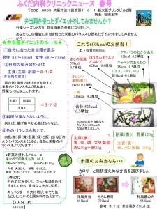 news09-3