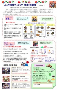 news10-1