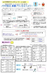news10-2